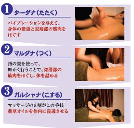 massage011-t1