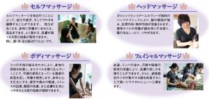 massage02-hani